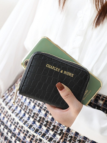 Γυναικείο πορτοφόλι με φερμουάρ και τσέπη για κέρματα
