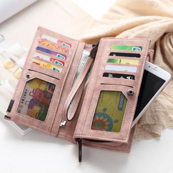 Γυναικείο έκο δερμάτινο πορτοφόλι με επιγραφή σε διάφορα χρώματα