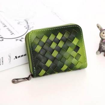 Γυναικείο πορτοφόλι σε τετράγωνο σχήμα με φερμουάρ