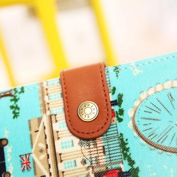 Γυναικείο πορτοφόλι με απλικέ χρώμα και μεταλλική στερέωση