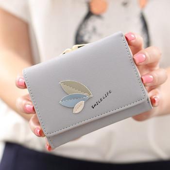 Γυναικείο πορτοφόλι από οικολογικό δέρμα με ορθογώνιο σχήμα