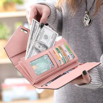 Γυναικείο πορτοφόλι με μεταλλική στερέωση - απλό μοντέλο