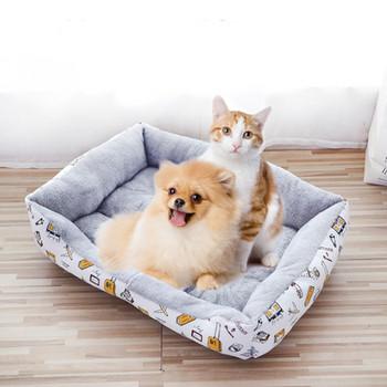 Пухено легло за домашни любимци