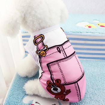 Модерна текстилна дрешка за куче