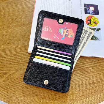 Καθημερινό γυναικείο πορτοφόλι από οικολογικό δέρμα με μεταλλική διακόσμηση