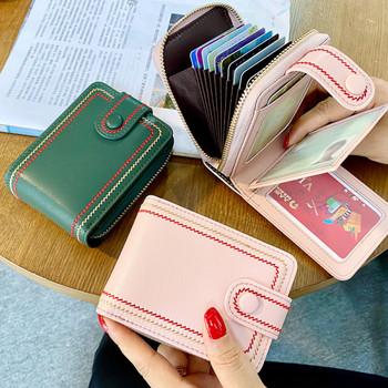 Γυναικείο πορτοφόλι με κεντήματα σε διάφορα χρώματα