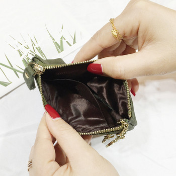 Γυναικείο πορτοφόλι από έκο δέρμα με τρισδιάστατο στοιχείο με φερμουάρ