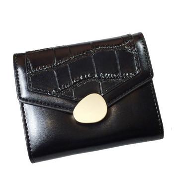 Γυναικείο πορτοφόλι με μεταλλική στερέωση από οικολογικό δέρμα