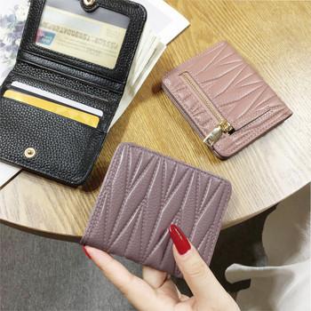 Γυναικείο πορτοφόλι από οικολογικό δέρμα με φερμουάρ