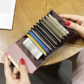 Γυναικείο μοντέρνο πορτοφόλι με μεταλλική διακόσμηση