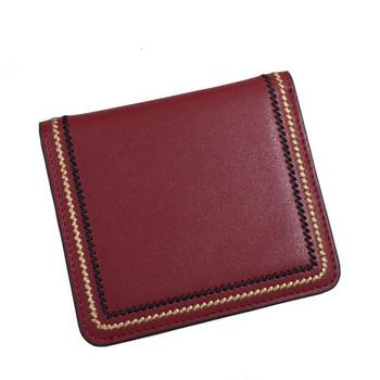 Γυναικείο casual πορτοφόλι από οικολογικό δέρμα με κέντημα