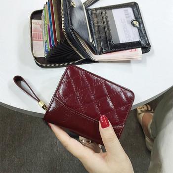 Γυναικείο casual πορτοφόλι από οικολογικό δέρμα με φερμουάρ