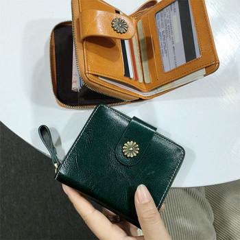 Μοντέρνο πορτοφόλι από οικολογικό δέρμα με μεταλλική διακόσμηση