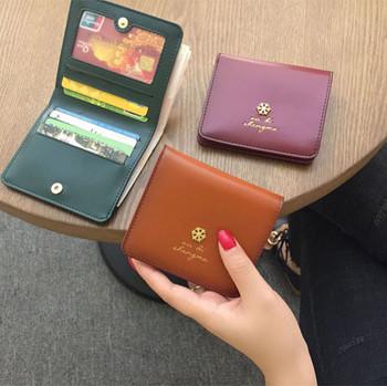 Γυναικείο μοντέρνο πορτοφόλι από οικολογικό δέρμα με μεταλλική στερέωση