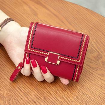 Γυναικείο τετράγωνο πορτοφόλι με φερμουάρ και μεταλλικό στήριγμα