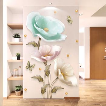 Самозалепващ се стикер с цветя