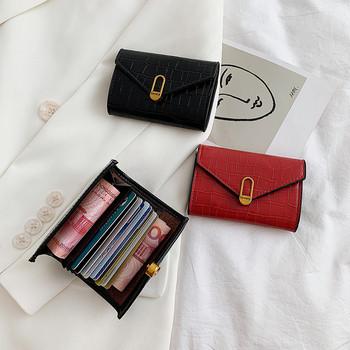 Γυναικείο καθημερινό πορτοφόλι από οικολογικό δέρμα με μεταλλική στερέωση