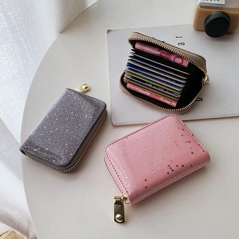 Μοντέρνο γυναικείο πορτοφόλι με γυαλιστερό εφέ και φερμουάρ