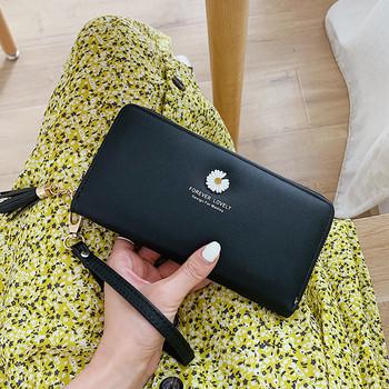 Καθημερινό γυναικείο πορτοφόλι με επιγραφή και λαβή