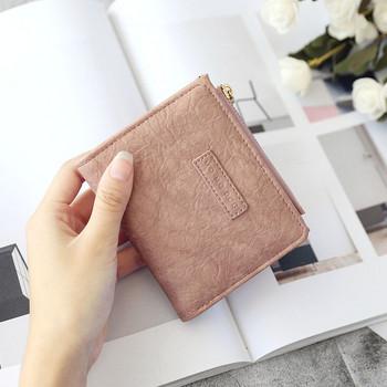 Μικρό γυναικείο πορτοφόλι κλασικό μοντέλο με φερμουάρ