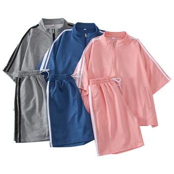 Спортен дамски комплект включващ суичър с къс ръкав и къси панталони