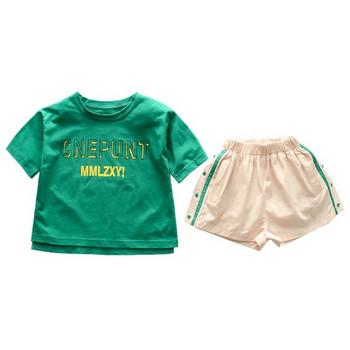Ежедневен детски комплект от блуза с къс ръкав и къс панталон