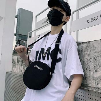 Мъжка кръгла чанта с дълга дръжка