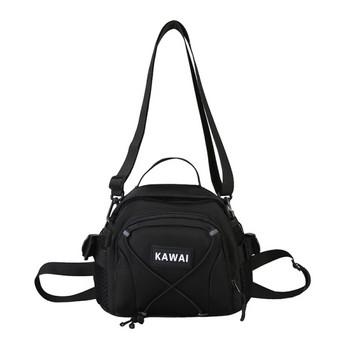 Мъжка чанта с къса и дълга дръжка