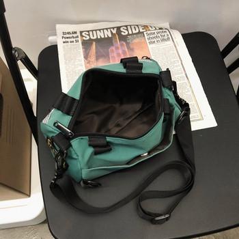 Мъжка ежедневна чанта за рамо с цип