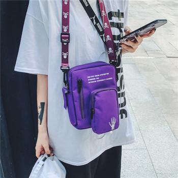Модерна мъжка чанта с бродерия и цип