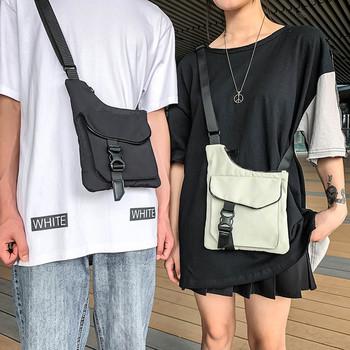 Ежедневна мъжка чанта за рамо с дълга дръжка