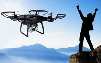 Професионален дрон с дистанционно управление за въздушна фотография с две батерии