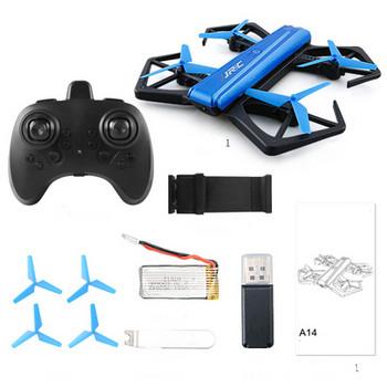 Сгъваем малък дрон с дистанционно управление