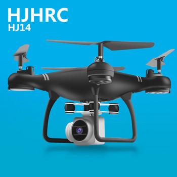 Дрон с дистанционно управление и FPV амортисьор за въздушна фотография