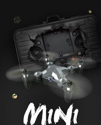 Мини дрон за въздушна фотография с максимална височина на полет 120 метра