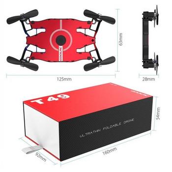 Ултра тънък дрон с дистанционно WIFI управлние