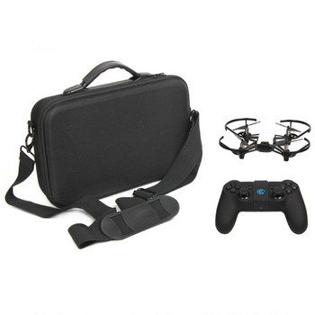 Чанта за съхранение на дрон и аксесоари с две дръжки
