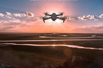 Въздушен професионален дрон на четириосово дистанционно управление