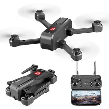 Сгъваем дрон за въздушна фотография с една камера и дистанционно управление