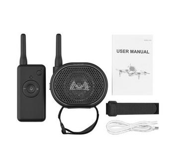 Дистанционен мегафон с високоговорител