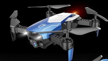 Висококачествен сгъваем дрон с дистанционно управление и наземен контролер