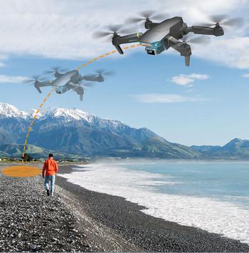 Сгъваем професионален дрон с дистанционно управление