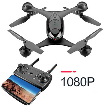 Въздушен дрон с дистанционно управление и функция за сгъване