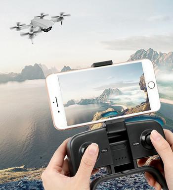 Мини дрон за въздушна фотография с дистанционно управление