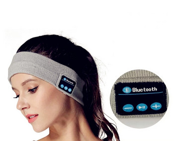 Лента за глава с вградени безжични Bluetooth слушалки подходяща при спортуване