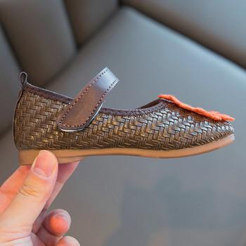 Кожени детски ежедневни обувки с 3D цвете