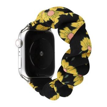 Модерна дамска скрънчи ластична каишка за часовник