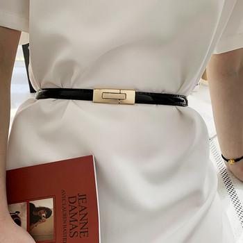 Модерен дамски лачен колан с метално закопчаване