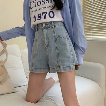 Къси ежедневни дънкови панталони с висока талия
