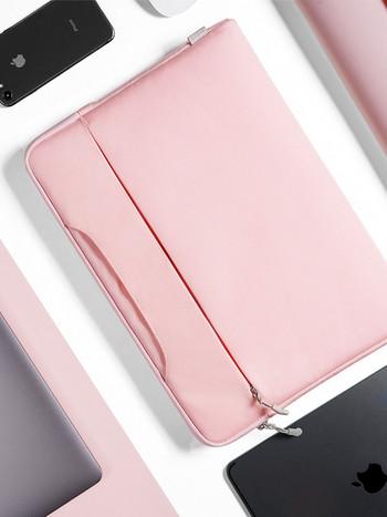 Чанта за лаптоп подходяща за Apple Pro13.3 в розов цвят